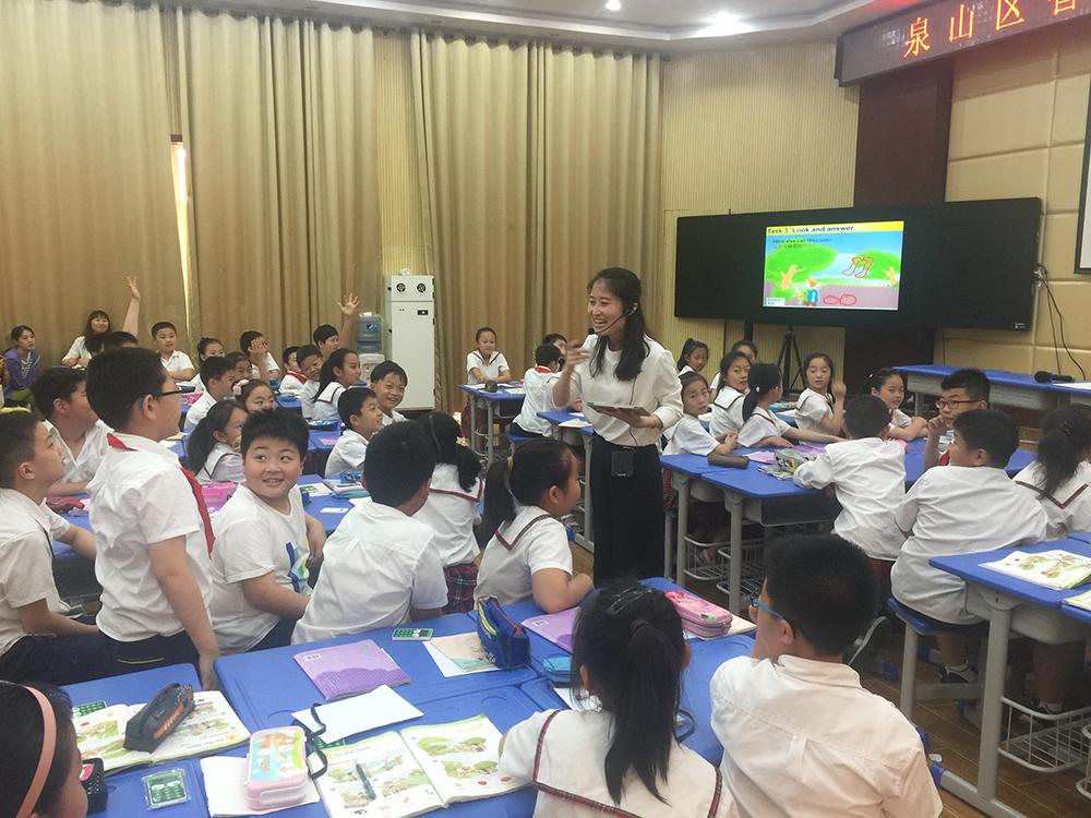 少华街第二小学王传琦老师展示的英语课——《on the farm》