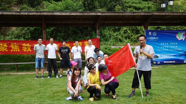 焦点教育棒球赛二组.JPG