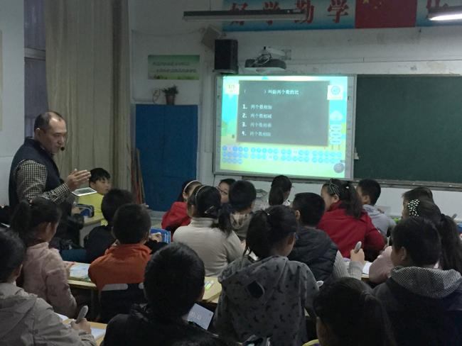 随堂练习当场统计全班答题正确率,帮助老师判断学生掌握情况