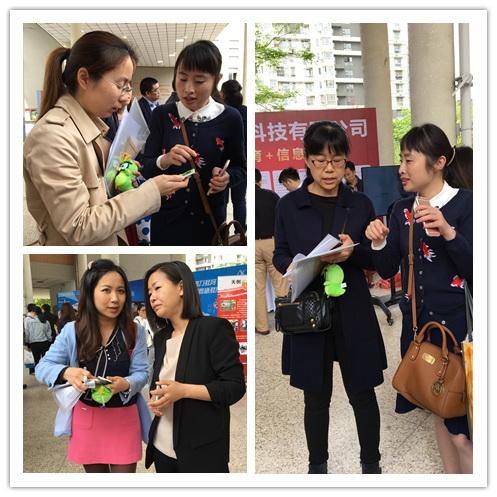 新华日报、南京日报、南京晨报、金陵晚报、人民网等多家媒体采访焦点教育.jpg