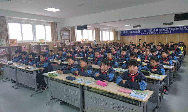 段炼老师通过焦点智慧教室上课