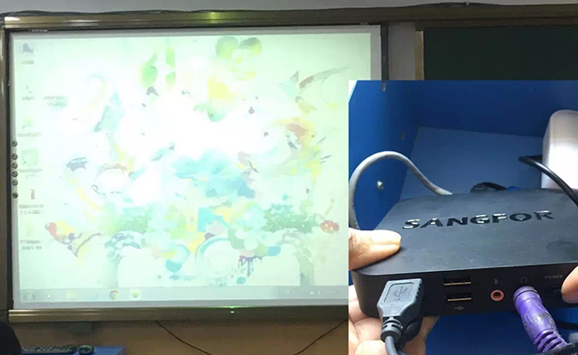虚拟云桌面