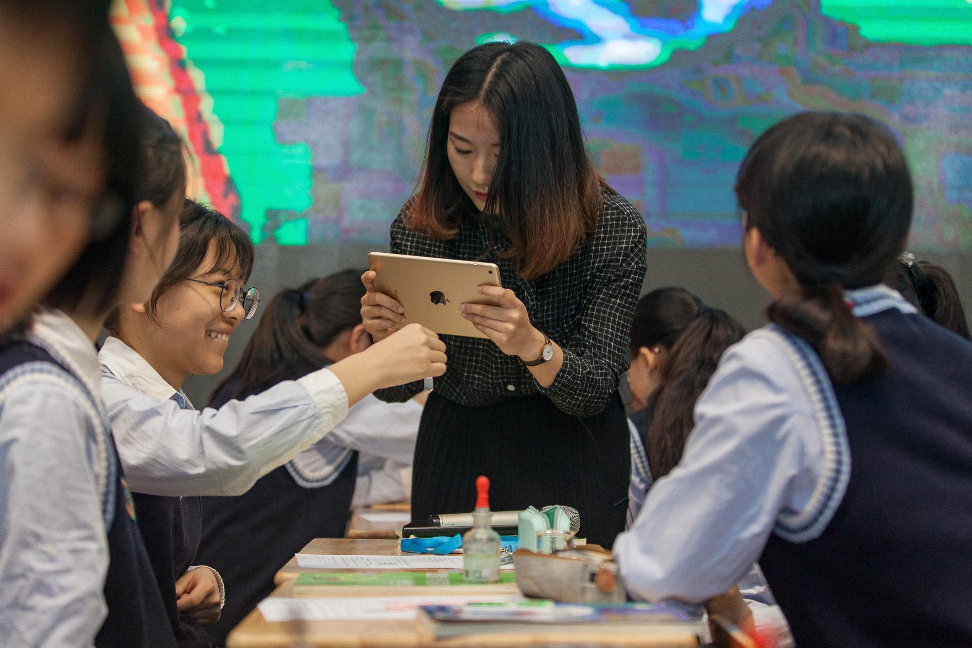 崔云老师的复习课《初探碳酸盐的形成和转化》
