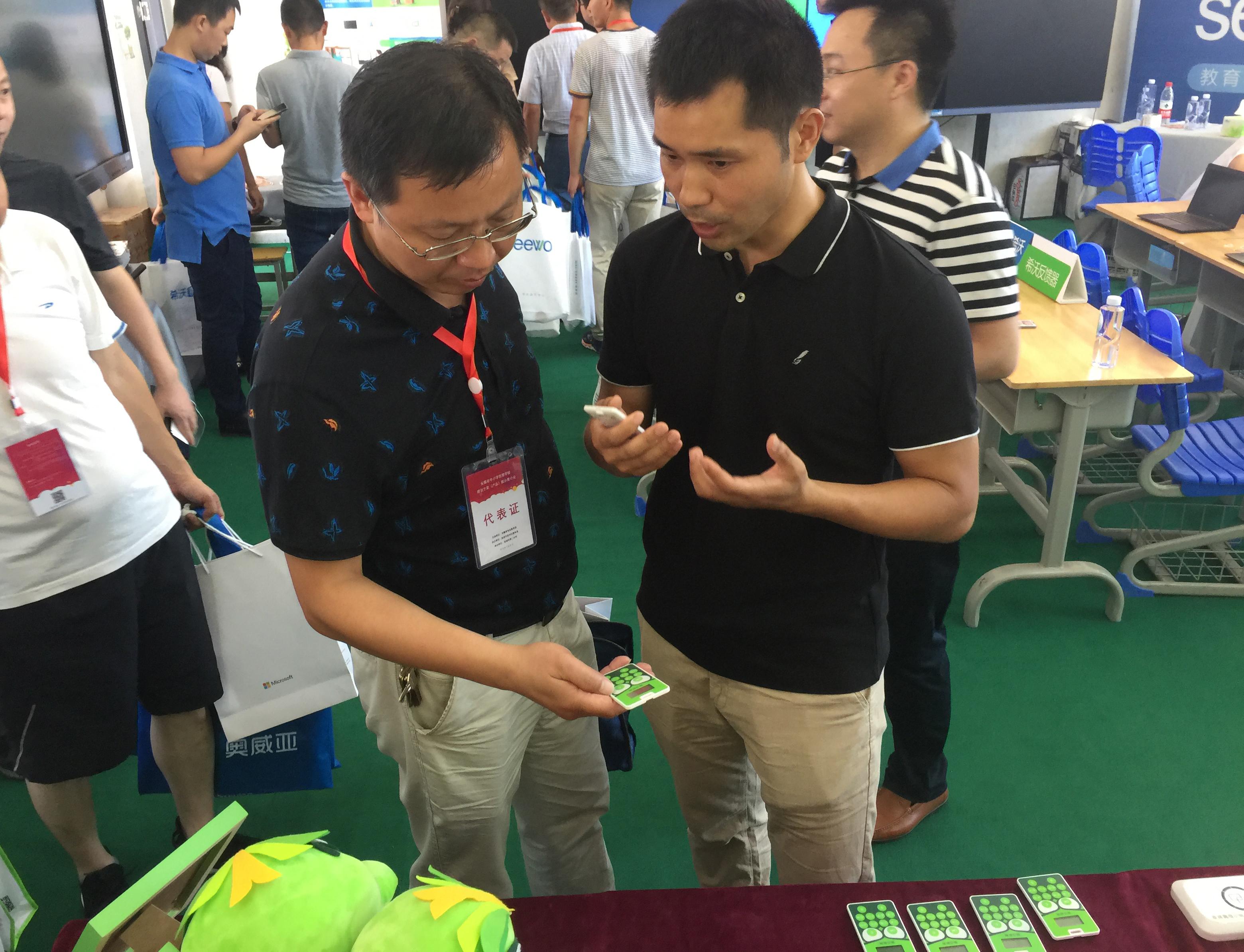 安徽省休宁县教育局副局长郑向东参观焦点智慧课堂产品