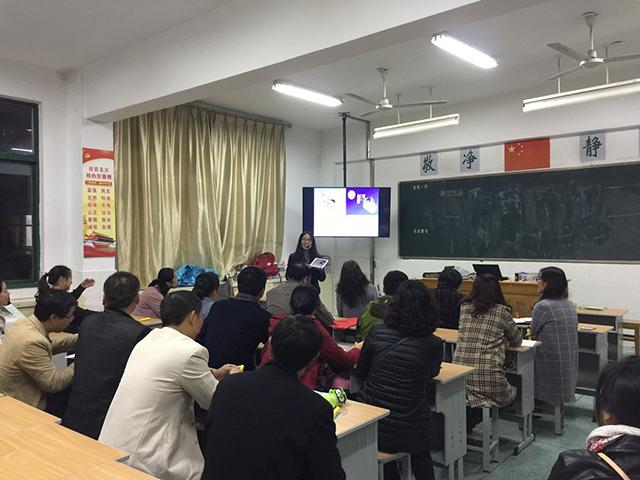 焦点教育讲师培训ing