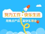 官网新闻中心列表-160X120.png