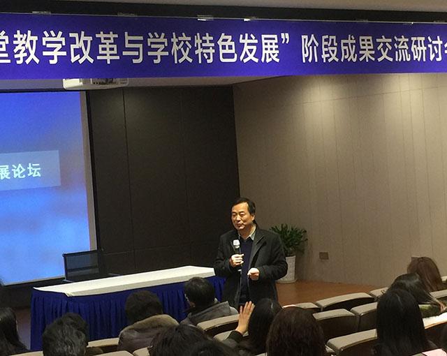 南京市秦淮区教育局局长李海岩发表讲话