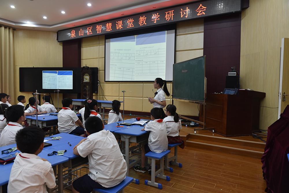 星光小学王萍老师的科学课——《机械摆钟》