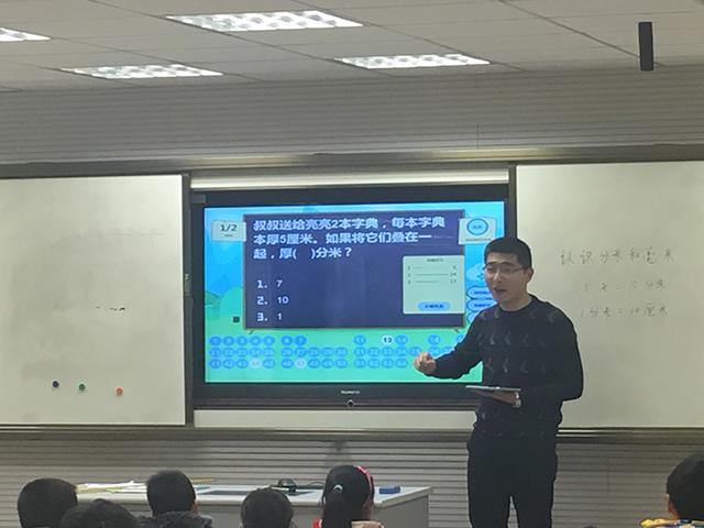 赵国佑老师使用焦点智慧教室.jpg
