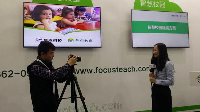 2016.3.30北京展会IMG_2010