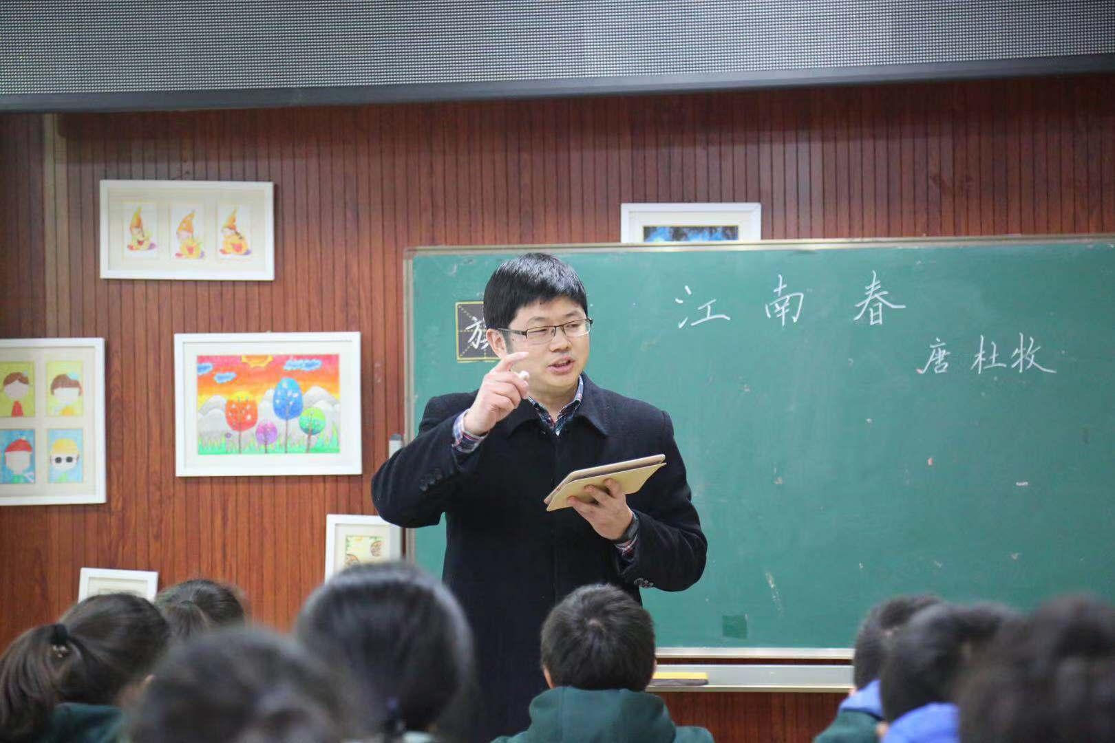 王勇波老师利用焦点智慧课堂系统展示的一节精彩的智慧课堂——《江南春》