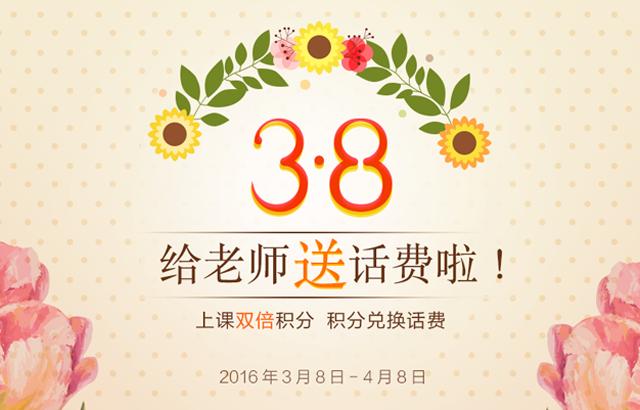 1-5-官网新闻中心内页