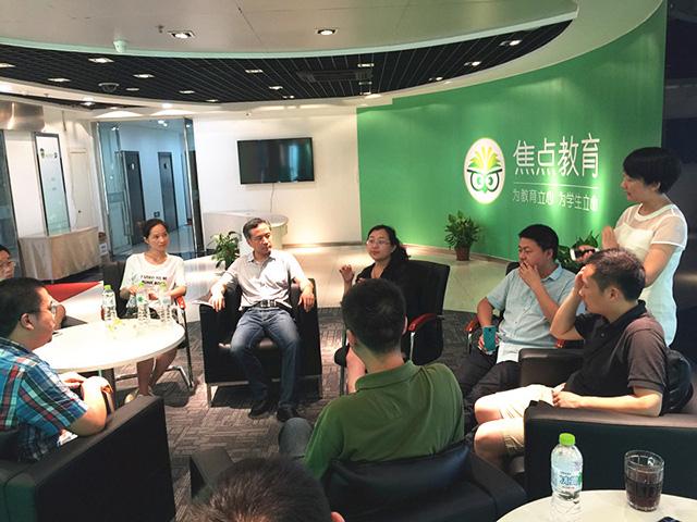 与会人员热烈讨论智慧校园建设方案