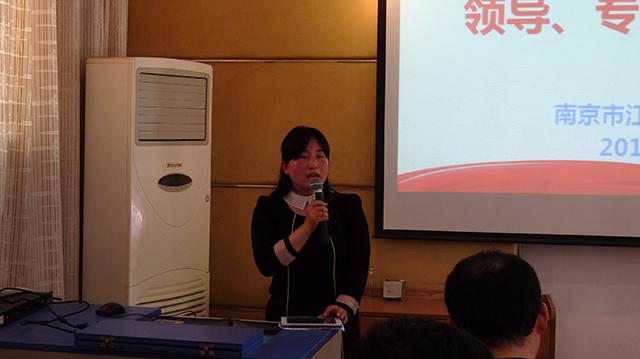 江浦实验小学卓老师分享智慧教室应用经验