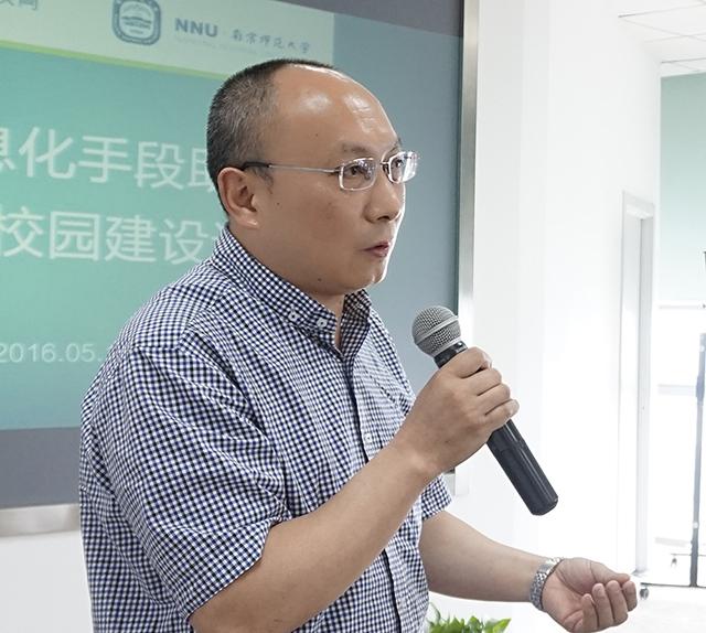 南京师范大学教授、博士生导师 张新平