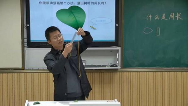 朱云河老师上课